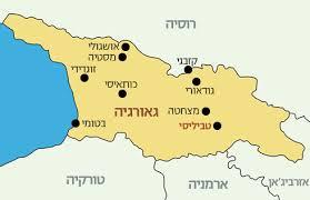 גיאוריגיה מפה